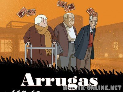Морщинки / Arrugas