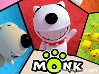 Монк / Monk: La cata sur pattes