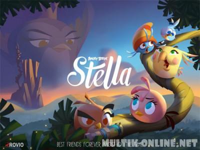 Злые птички: Стелла / Angry Birds Stella