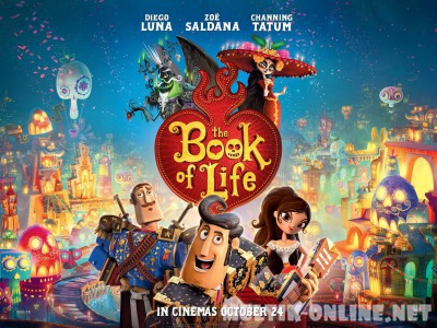 Книга жизни / The Book of Life