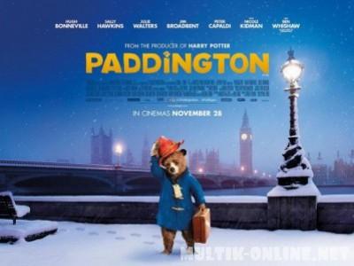Приключения Паддингтона / Paddington