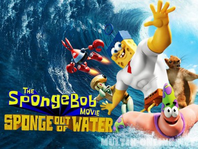 Губка Боб в 3D / The SpongeBob Movie: Sponge Out of Water