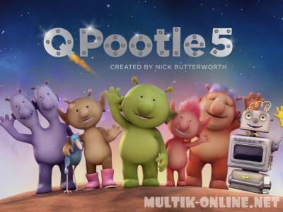 Крошка Кью / Q Pootle 5