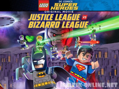 ЛЕГО супергерои DC: Лига справедливости против Лиги Бизарро / Lego DC Comics Super Heroes: Justice League vs. Bizarro League