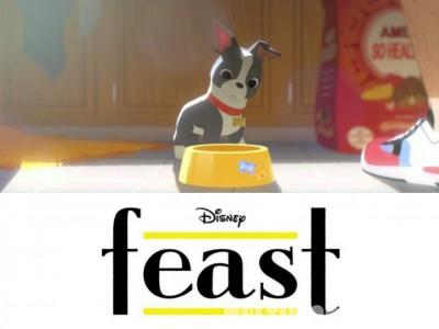 Меню / Feast