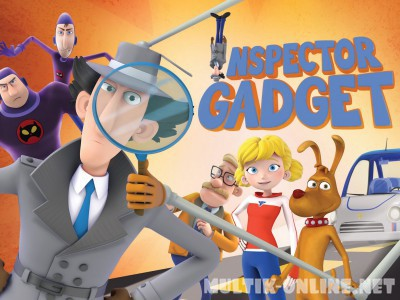 Инспектор Гаджет 2015 / Inspector Gadget TV Series
