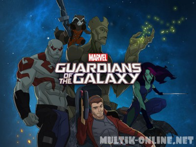 Стражи Галактики / Marvel's Guardians of the Galaxy