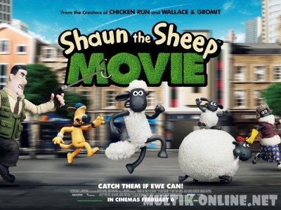 Барашек Шон / Shaun the Sheep Movie
