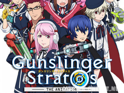 Небесные стрелки / Gunslinger Stratos: The Animation