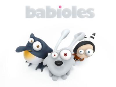 Игрушки / Babioles
