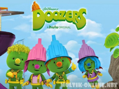 Дузеры / Doozers