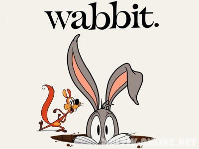 Кволик / Wabbit: A Looney Tunes Production