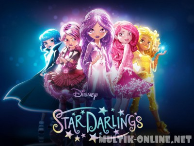 Стар Дарлингс / Star Darlings