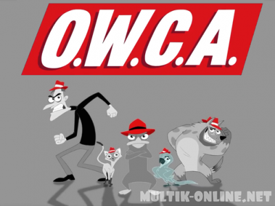 Финес и Ферб: Архивы О.Б.К.А / Phineas and Ferb: The O.W.C.A. Files
