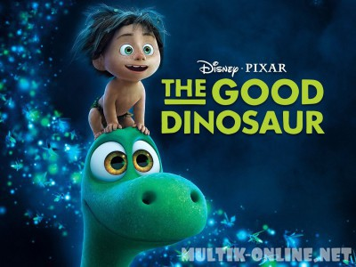 Хороший динозавр / The Good Dinosaur