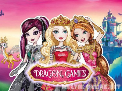Школа Эвер Афтер: Игры Драконов / Ever After High: Dragon Games