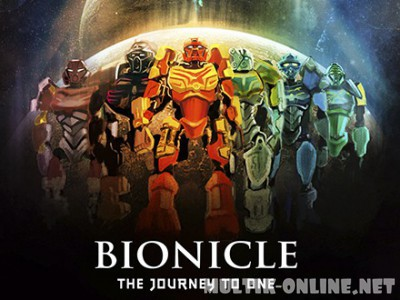 ЛЕГО Бионикл: Путешествие / LEGO Bionicle: The Journey to One