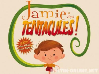 Откуда у Джейми щупальцы / Jamie's Got Tentacles