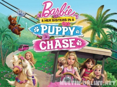 Барби и ее сестры в погоне за щенками / Barbie & Her Sisters in a Puppy Chase