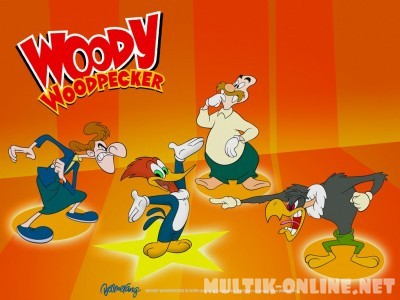 Вуди Вудпеккер / The New Woody Woodpecker Show