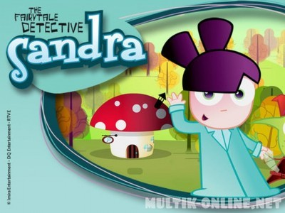 Детектив Сандра / Sandra the Fairytale Detective