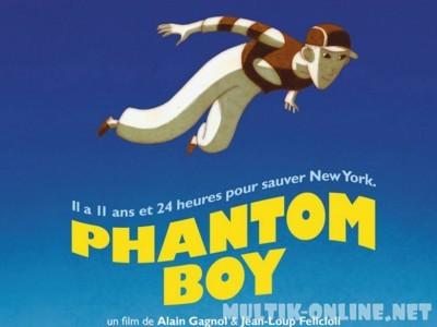 Мальчик-призрак / Phantom Boy
