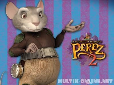 Приключения мышонка Переса 2 / El ratón Pérez 2
