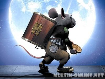 Приключения мышонка Переса / El ratón Pérez