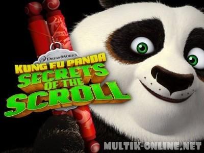 Кунг-Фу Панда: Загадки свитка / Kung Fu Panda: Secrets of the Scroll