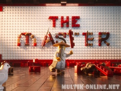 Lego Ниндзяго: Мастер / The Master: A Lego Ninjago Short