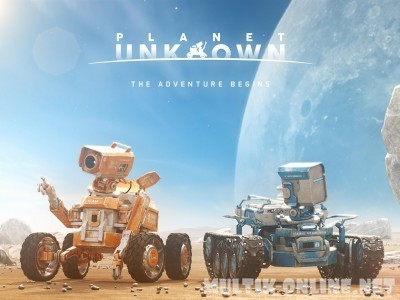 Неизвестная планета / Planet Unknown