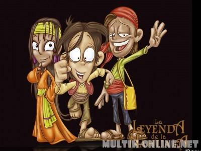 Лео и легенда / La leyenda de la Nahuala