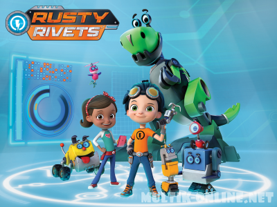 Расти-механик / Rusty Rivets