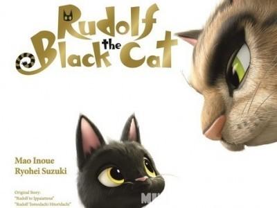 Черный кот Рудольф / Rudolf the Black Cat