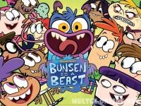 Чудище Бансен / Bunsen Is a Beast