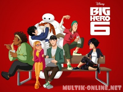 Город героев / Big Hero 6: The Series