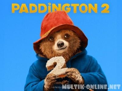 Приключения Паддингтона 2 / Paddington 2