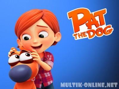 Пёс по кличке Пэт / Pat the Dog
