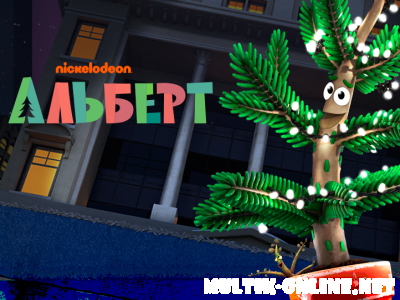 Альберт / Albert: the little tree with big dreams