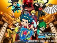 Бейблэйд Эволюция [ТВ-9] / Beyblade Burst Evolution