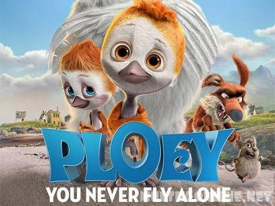 Славные пташки / PLOEY. You Never Fly Alone