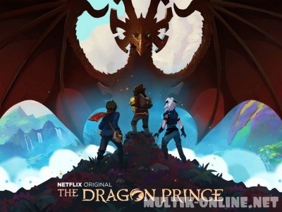 Принц-дракон / The Dragon Prince