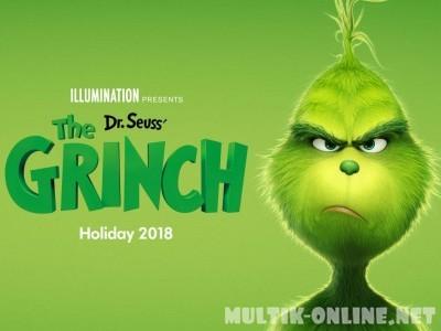 Гринч / The Grinch