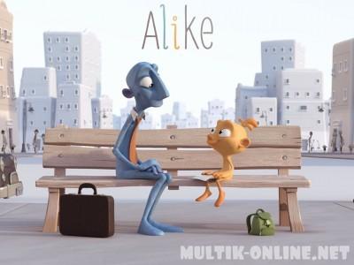 Похожие / Alike