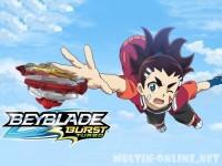 Бейблэйд Взрыв Турбо [ТВ-10] / Beyblade Burst Turbo