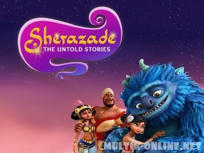 Шахерезада. Нерассказанные истории / Sherazade: The Untold Stories