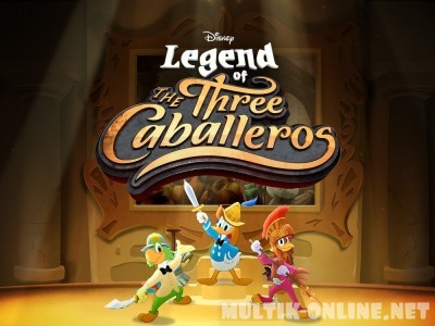 Легенда о Трёх Кабальеро / Legend of the Three Caballeros