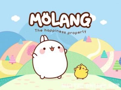 Моланг / Molang