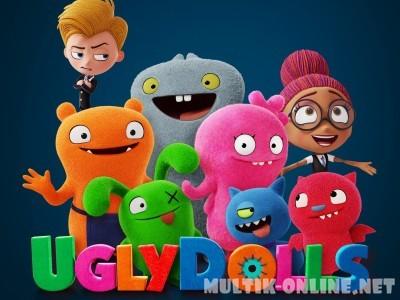 UglyDolls. Куклы с характером / UglyDolls