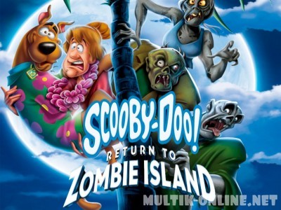 Скуби-Ду: Возвращение на остров зомби / Scooby-Doo: Return to Zombie Island
